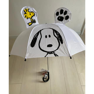 スヌーピー(SNOOPY)のスヌーピー 子供 傘 耳付き(傘)