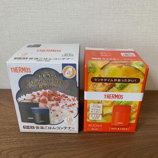 サーモス(THERMOS)のサーモス 保温ごはんコンテナー 真空断熱スープジャーのセット!(弁当用品)