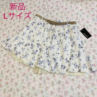 シマムラ(しまむら)の新品 Sorridere ベルト付き 花柄 スカート L(ミニスカート)