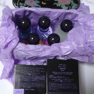 アナスイ(ANNA SUI)のアナスイ スキンケア セット(化粧水/ローション)