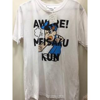 新品 白 L 松田名作 あはれ!名作くん tシャツ メンズ Tシャツ(Tシャツ)