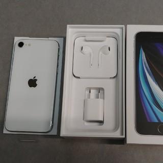ソフトバンク(Softbank)のiPhone se 2020年モデル64GB ホワイト(スマートフォン本体)