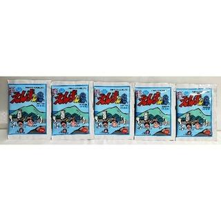 【別府温泉】えんまんの湯 5袋セット 海地獄(入浴剤/バスソルト)
