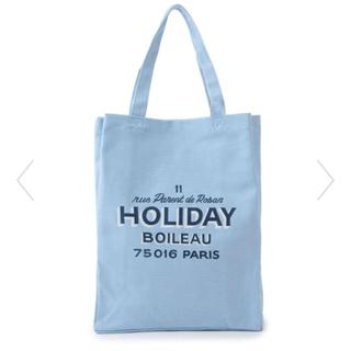 アパルトモンドゥーズィエムクラス(L'Appartement DEUXIEME CLASSE)のHOLIDAY BOILEAU ホリディ ボワロ  THE TOTE BAG(トートバッグ)