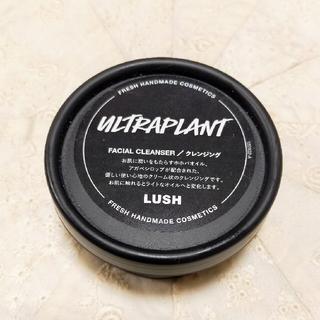 ラッシュ(LUSH)のLUSH ウルトラプラントUltraplant(クレンジング/メイク落とし)