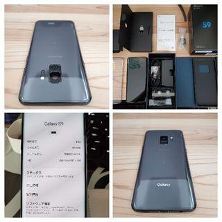 SAMSUNG - Galaxy S9 Gray 64GB docomo SC-02K