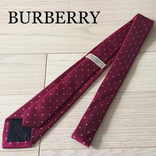 BURBERRY - BURBERRY バーバリー シルクネクタイ ②