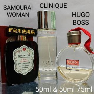 アランドロン(Alain Delon)の人気の香水3点まとめ売り サムライウーマン&クリニーク&ヒューゴ・ボス(香水(女性用))