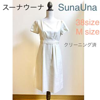 スーナウーナ(SunaUna)のSunaUna スーナウーナ 白 ワンピース Mサイズ ワールド 可愛い モテ服(ひざ丈ワンピース)