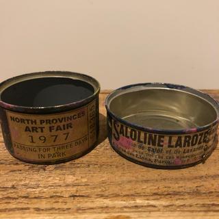 リメイク缶 2個セット ③(プランター)