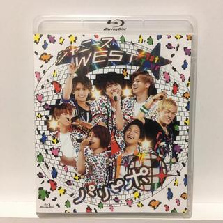 ジャニーズウエスト(ジャニーズWEST)のジャニーズWEST 1st Tour パリピポ Blu-ray(アイドル)