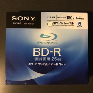 新品SONY製ブルーレイディスクBD-R 25GB 5枚組 5BNR1VCPS4
