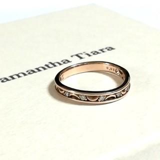 サマンサティアラ(Samantha Tiara)のサマンサティアラ K18 ダイヤモンドリング 9号(リング(指輪))