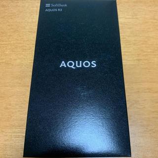 SHARP - 【未使用】SHARP AQUOS R3 Softbank【シムフリー】