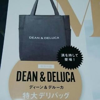 タカラジマシャ(宝島社)のDEAN & DELUCA ディーン&デルーカ  特大デリバッグ  新品☆未使用(ファッション)