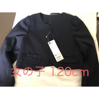 ジーユー(GU)のGU ボレロジャケット 女の子 120(ジャケット/上着)