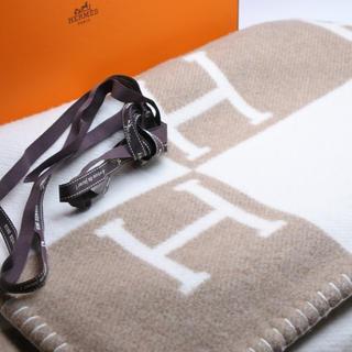 エルメス(Hermes)のHERMES エルメス ブランケット アヴァロン ベビープレード ブラウン 正規(毛布)