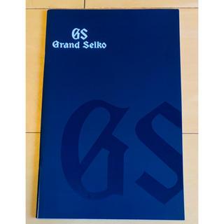 グランドセイコー(Grand Seiko)のグランドセイコー カタログ(その他)