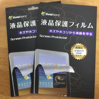 エイスース(ASUS)の☆液晶保護フィルム ASUS FONEPAD7用(保護フィルム)