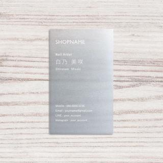 透け 感 と 白文字 が おしゃれ デザイン 名刺 ホワイト 印刷 オーダー(カード/レター/ラッピング)