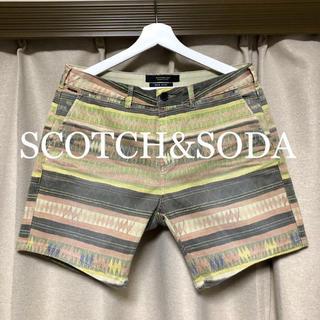 スコッチアンドソーダ(SCOTCH & SODA)のSCOTCH&SODA プリントショートパンツ!可愛い! (ショートパンツ)