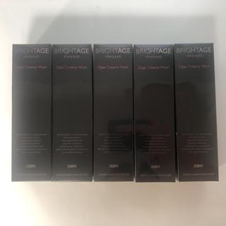 ダイイチサンキョウヘルスケア(第一三共ヘルスケア)のブライトエイジ 洗顔5本セット(洗顔料)