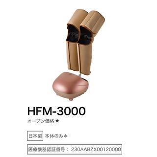 ヒタチ(日立)の【新品・未開封】日立フットマッサージャーHFM3000(マッサージ機)