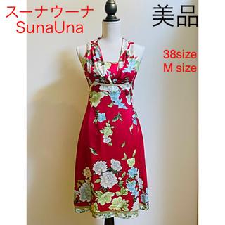 スーナウーナ(SunaUna)の美品 スーナウーナ sunauna 赤 花柄ワンピース 38size ワールド(ひざ丈ワンピース)