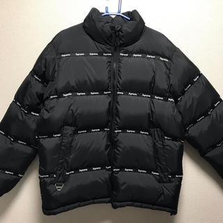 シュプリーム(Supreme)のSupreme 16aw Logo Tape Puffy Jacket(ダウンジャケット)