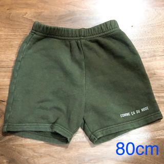 COMME CA DU MODE - ショートパンツ 80cm