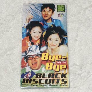 ブラックビスケッツ Bye-Bye   8cmCD(ポップス/ロック(邦楽))