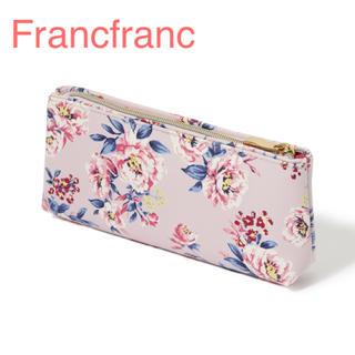 フランフラン(Francfranc)のFrancfranc フランフラン ピオニー ペン&アイグラスケース (ペンケース/筆箱)