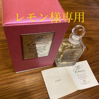シセイドウ(SHISEIDO (資生堂))の未使用 非売品 資生堂香水(香水(女性用))