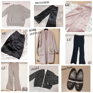 ジーユー(GU)のsnidelなどブランド衣類9点セット(セット/コーデ)