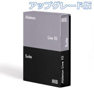 Ableton live suite ダウンロード版(DAWソフトウェア)