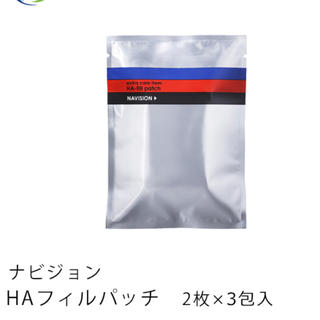シセイドウ(SHISEIDO (資生堂))の資生堂 ナビジョン HAフィルパッチ(パック/フェイスマスク)