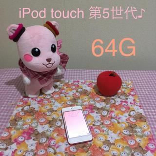アイポッドタッチ(iPod touch)のiPod touch 第5世代♪(ポータブルプレーヤー)