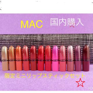 MAC - MAC☆クリスマス☆ホリディ☆2019☆限定☆ミニリップスティックセット