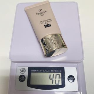 Elégance. - Elegance モデリング カラーベース EX UV