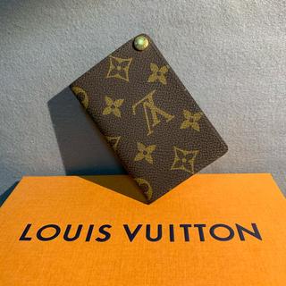 ルイヴィトン(LOUIS VUITTON)のルイヴィトン モノグラム  カードケース (名刺入れ/定期入れ)