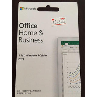 Apple - Microsoft Office Home & Business 2019 最安