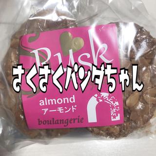 さくさくぱんだちゃん(菓子/デザート)