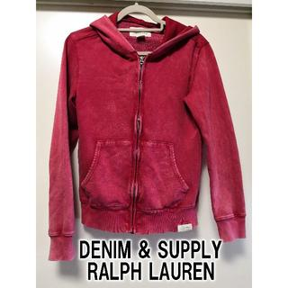 デニムアンドサプライラルフローレン(Denim & Supply Ralph Lauren)のH077 RALPH LAUREN ヴィンテージパーカー(パーカー)