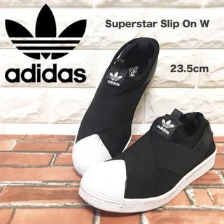 アディダス(adidas)の★adidas★アディダス スーパースタースリッポン*ブラック 23.5cm(スリッポン/モカシン)