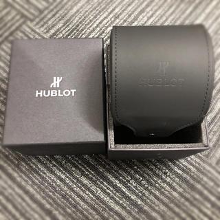 ウブロ(HUBLOT)のHUBLOT 時計空箱 BOX(その他)