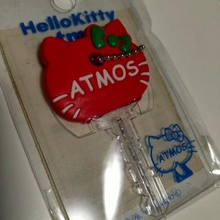 アトモス(atmos)のatmos(アトモス)キーカバー kitty(キーケース)
