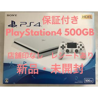 プレイステーション4(PlayStation4)の【1台】PlayStation4 ホワイト 500GB CUH-2200AB02(家庭用ゲーム機本体)
