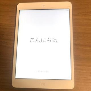 アイパッド(iPad)の希少 iPad mini Wi-Fiモデル 32GB MD532J/A 箱付き(スマートフォン本体)