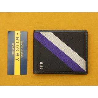 ポロラグビー(POLO RUGBY)のラルフローレン RUGBY ウォレット 黒紫白 ラグビー(折り財布)