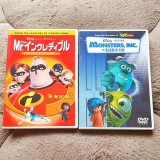 ディズニー(Disney)の【ディズニーDVD3枚セット!!】Mr.インクレディブル&モンスターズインク(アニメ)